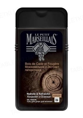 Гель для душа Le Petit Marseillais Можжевельник и экстракт папоротника для мужчин, 250 мл