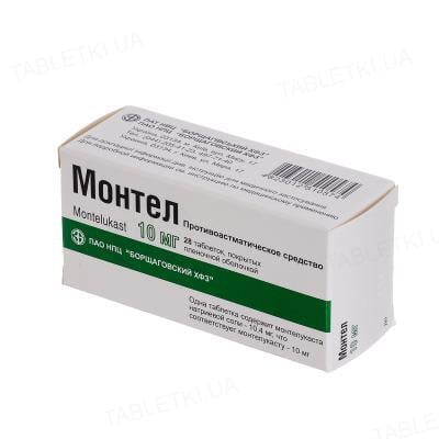 Монтел таблетки, в/плів. обол. по 10 мг №28 (7х4)
