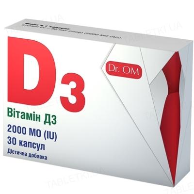 Витамин Д3 50 мкг (2000 МЕ) Dr.OM капсулы №30