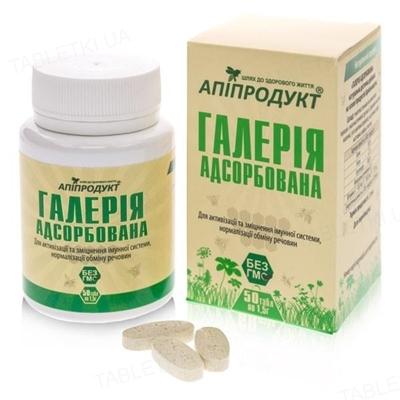 Апипродукт Галерия адсорбированная таблетки №50