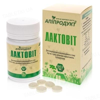 Апипродукт Лактовит таблетки №60