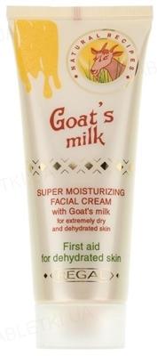 Крем Regal Goat's Milk Супер-увлажняющий, 75 мл