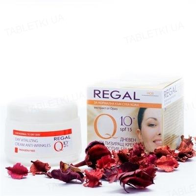 Крем дневной Regal Q10+ против морщин с SPF15 для нормальной и сухой кожи, 50 мл