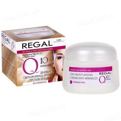 Крем дневной Regal Q10+ Минералы Mg, Zn, Cu увлажняющий против морщин, 50 мл