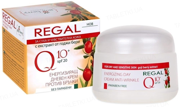 Крем дневной Regal Q10+ с экстрактом Годжи против морщин, 50 мл