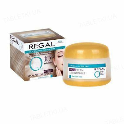 Крем ночной Regal Q10+ Refresh против морщин для нормальной и комби кожи, 50 мл
