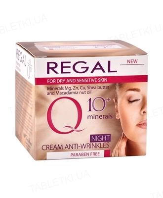 Крем ночной Regal Q10+ Минерали Mg Zn Cu увлажняющий против морщин, 50 мл