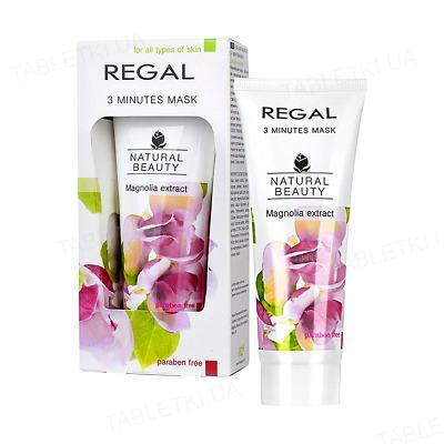 Маска для лица Regal Natural Beauty 3-минутная, 75 мл