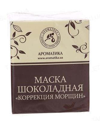 Маска Ароматика шоколадная, Коррекция морщин, 50 мл