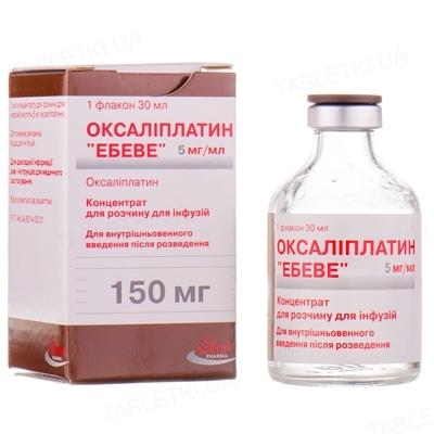 "Оксалиплатин ""Эбеве"" концентрат для р-ра д/инф. 5 мг/мл (150 мг) по 30 мл №1 во флак."