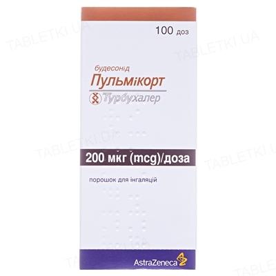 Пульмикорт турбухалер порошок д/инг. 200 мкг/доза по 100 доз в инг-ре