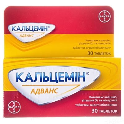 Кальцемин адванс таблетки, п/о №30 во флак.