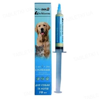 Деворм AnimAll VetLine суспензия антигельминтная для котов и собак, 10 мл