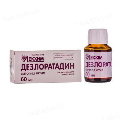 Дезлоратадин сироп 0.5 мг/мл по 60 мл в бан.