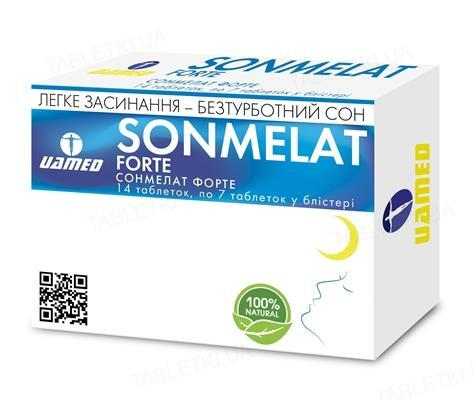 Сонмелат Форте таблетки №14 (7х2)