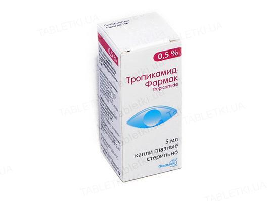 Тропикамид-Фармак капли глаз. 0.5 % по 5 мл во флак.
