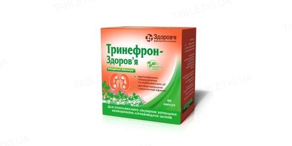 Тринефрон-Здоровье капсулы №60 (10х6)
