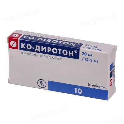 Ко-диротон таблетки по 20 мг/12.5 мг №10
