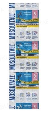 Пластины от комаров для детей Mosquitall Нежная защита на 8 часов, 10 штук