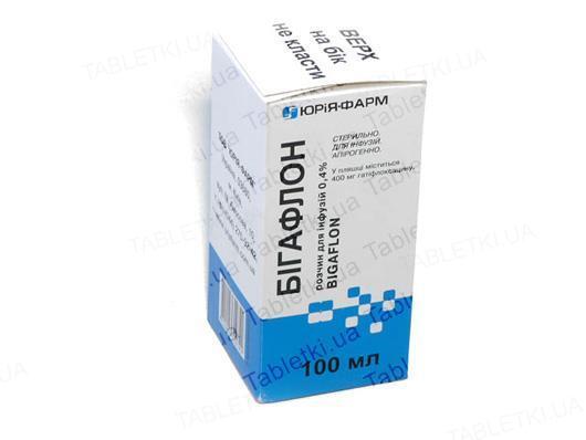 Бигафлон раствор д/инф. 0.4 % по 100 мл в бутыл.