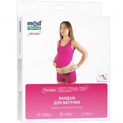 Бандаж для беременных Медтекстиль 4510, размер XL/XXL