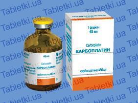 Карбоплатин раствор д/ин. 10 мг/мл (450 мг) по 45 мл №1 во флак.