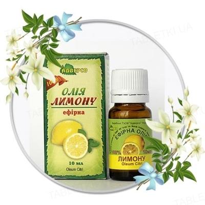 Масло эфирное Адверсо лимона, 10 мл
