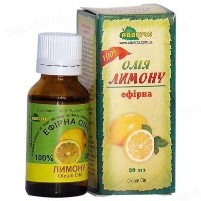 Масло эфирное Адверсо лимона, 20 мл