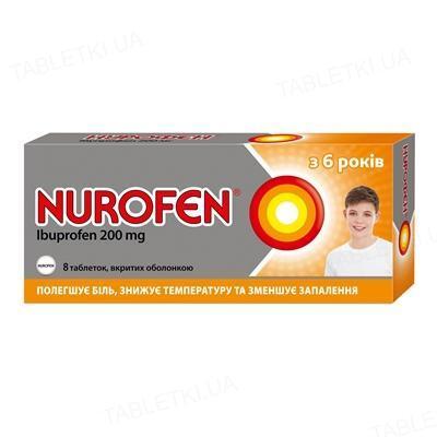 Нурофєн таблетки, в/о по 200 мг №8