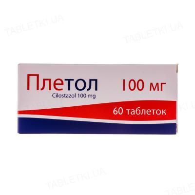 Плетол таблетки по 100 мг №60 (10х6)