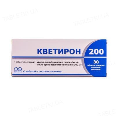 Кветирон 200 таблетки, п/плен. обол. по 200 мг №30 (10х3)