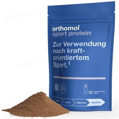 Ортомол Sport Protein порошок, курс 12 дней