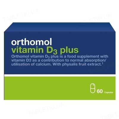 Ортомол Vitamin D3 Plus капсулы, курс 60 дней