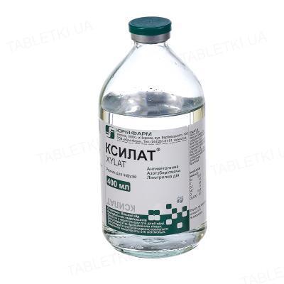 Ксилат раствор д/инф. по 400 мл в бутыл.