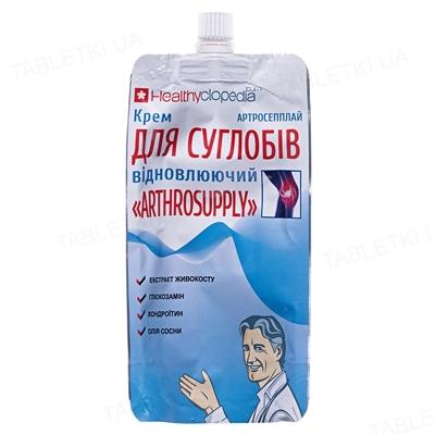 Крем для суставов Healthyclopedia Восстанавливающий (Arthrosupply), 100 мл