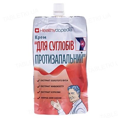 Крем Healthyclopedia для суставов противовоспалительный, 100 мл