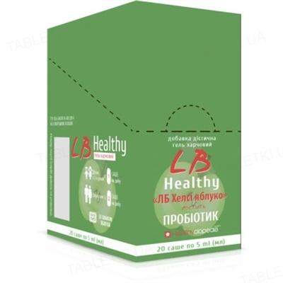 Гель пищевой Пробиотик ЛБ Хелси Яблоко по 5 мл №20 в саше