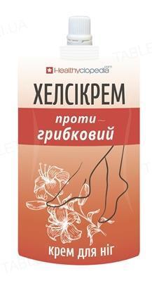 Крем для ног Healthyclopedia Хелсикрем противогрибковый, 100 мл
