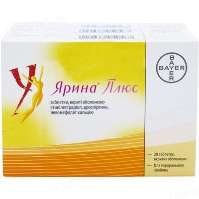 Ярина плюс таблетки, п/о №28 акционный набор 3 упаковки