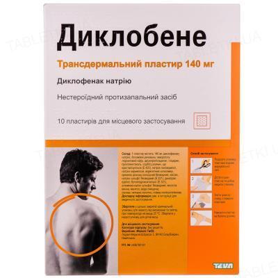 Диклобене пластир трансдерм. по 140 мг №10 (5х2) у пак.