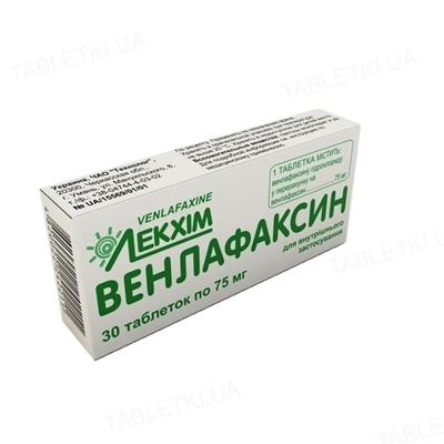 Венлафаксин таблетки по 75 мг №30 (10х3)