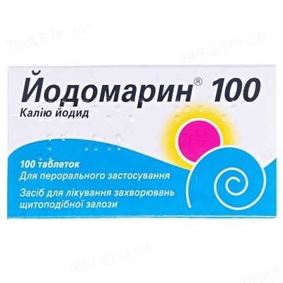 Йодомарин 100 таблетки по 100 мкг №100 у флак.