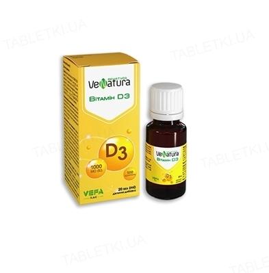 Венатура Витамин D3 капли по 20 мл во флак.