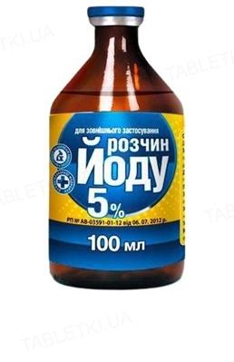 Йод 5% (ДЛЯ ЖИВОТНЫХ) раствор спиртовый, 100 мл