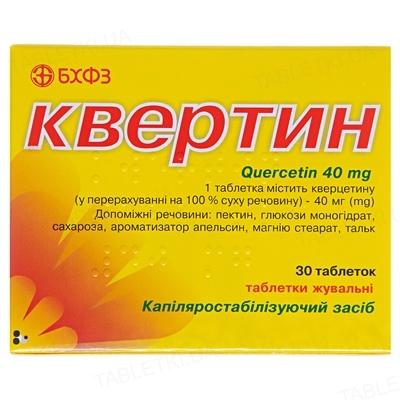 Квертин таблетки жев. по 40 мг №30 (10х3)
