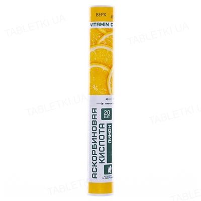 Аскорбиновая кислота таблетки со вкус. лимон. №20