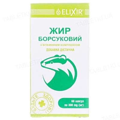 Барсучий жир Экосвит витаминный комплекс капсулы №60 во флак.