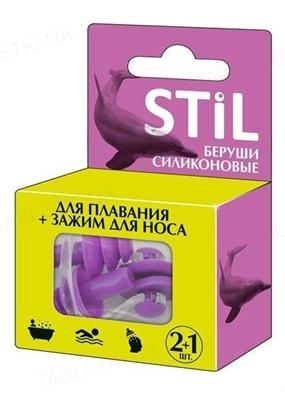 Беруши для плавания Stil, 2 шт + Зажим для носа, 1 штука