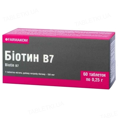 Биотин таблетки по 0,25 г №60