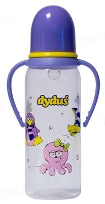 Бутылочка пластиковая Дидус (DYDUS) 250 мл с силиконовой соской B221/S